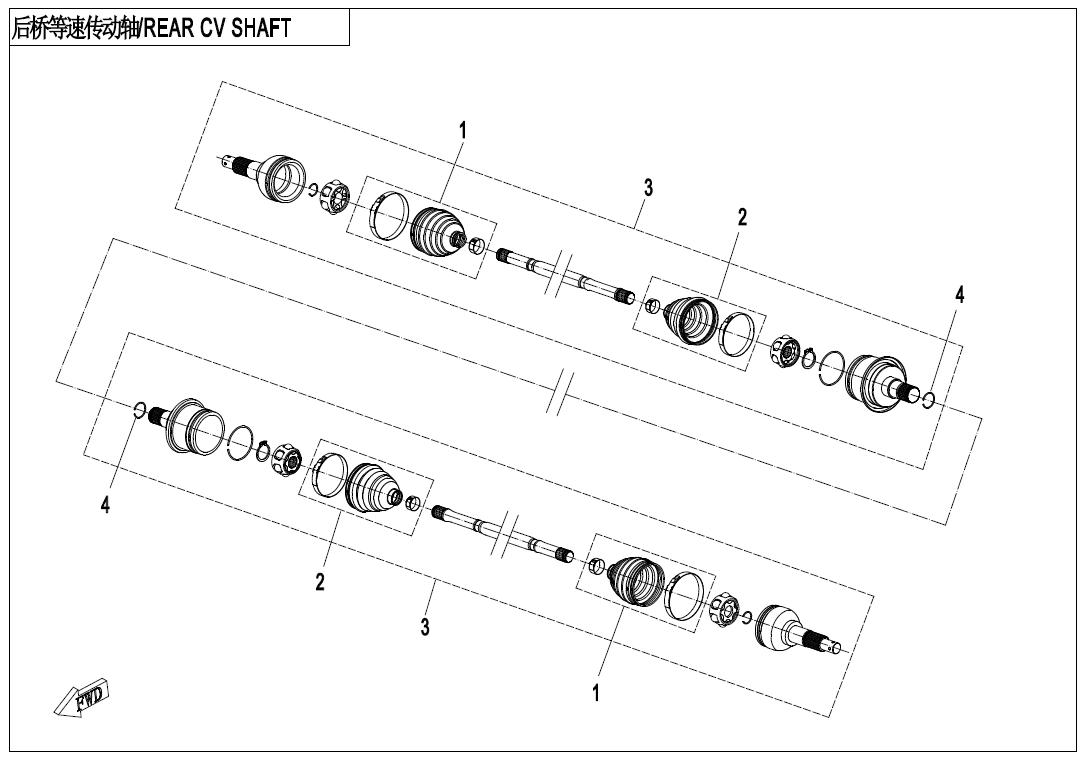 Rear Cv Shaft Cfmotoparts Joint Diagram Add To Cart